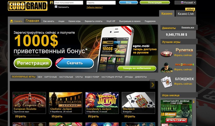 kazino-glavnaya