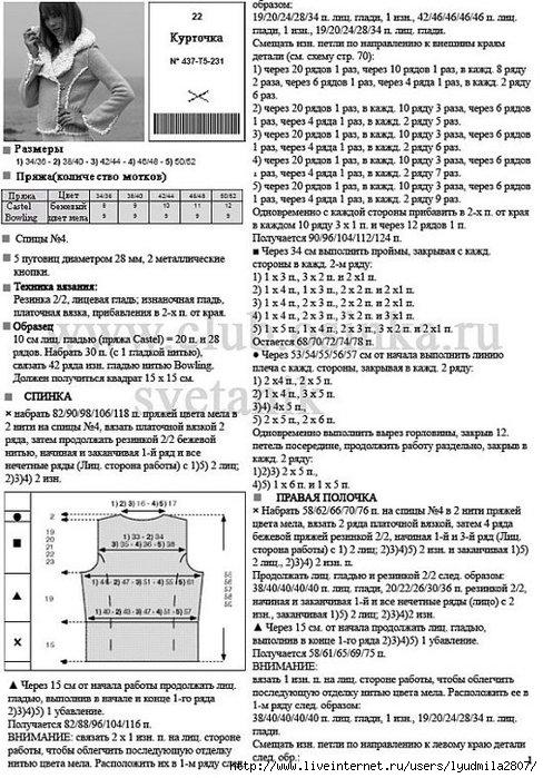 1340048182_dublenochka2 (488x700, 284Kb)