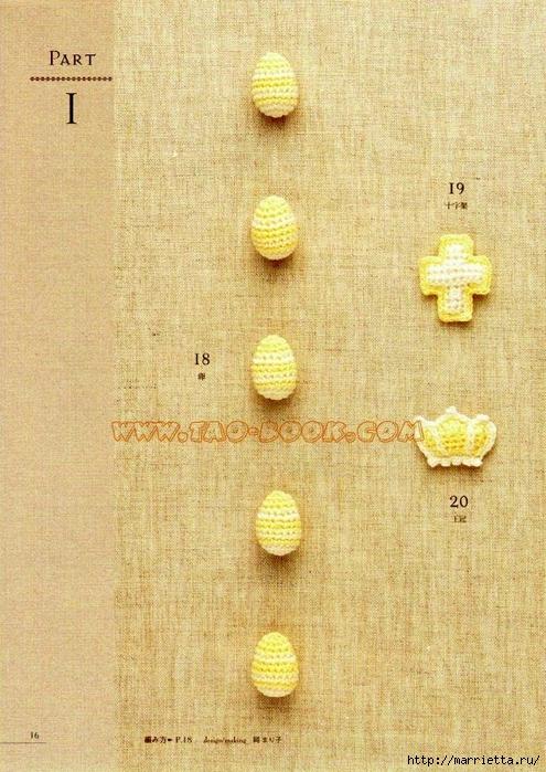 Цветочки, ягоды-фрукты, игрушки и другие мотивы крючком (14) (495x700, 348Kb)