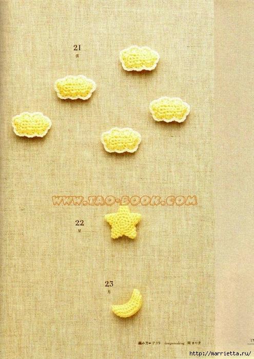 Цветочки, ягоды-фрукты, игрушки и другие мотивы крючком (15) (495x700, 332Kb)