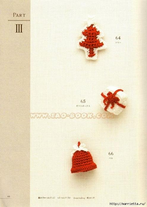 Цветочки, ягоды-фрукты, игрушки и другие мотивы крючком (45) (495x700, 243Kb)