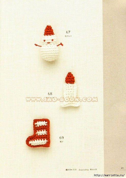 Цветочки, ягоды-фрукты, игрушки и другие мотивы крючком (46) (495x700, 239Kb)