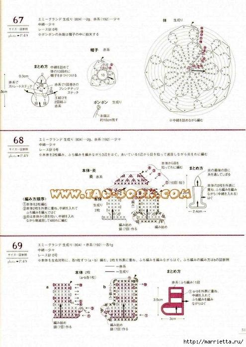 Цветочки, ягоды-фрукты, игрушки и другие мотивы крючком (48) (495x700, 249Kb)
