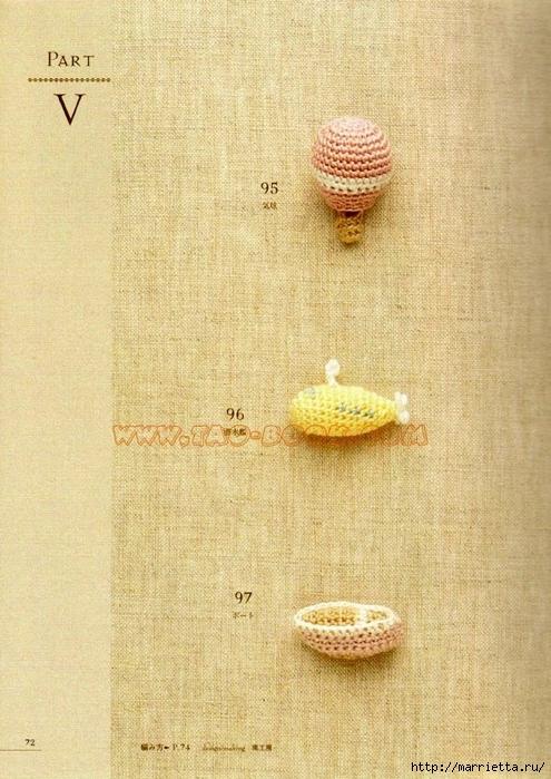 Цветочки, ягоды-фрукты, игрушки и другие мотивы крючком (69) (495x700, 315Kb)