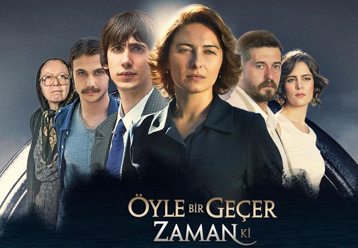 Кинозал турецкий сериал бесценное время