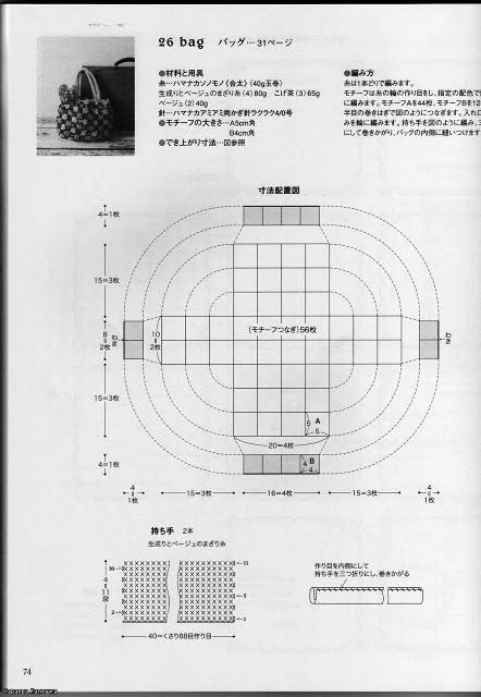 2db0753bc800 (442x640, 129Kb)