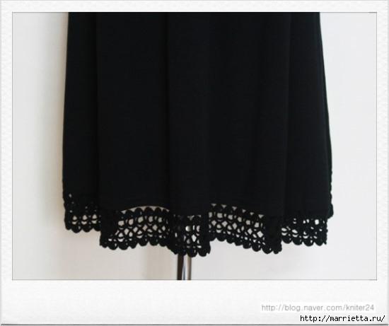 Как удлинить или украсить подол юбки крючком. Схема (5) (550x461, 72Kb)
