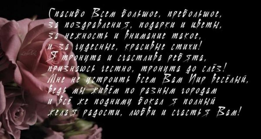 http://img1.liveinternet.ru/images/attach/b/4/103/747/103747173_large_11113.jpg