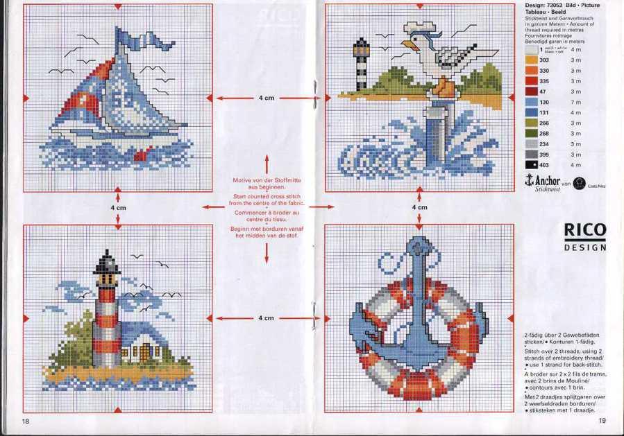 Вышивка крестом схемы кораблики