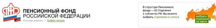 ПФР./2045074_PFR (700x90, 10Kb)