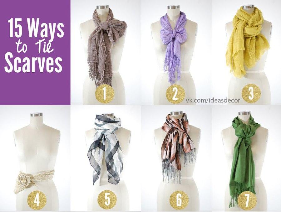 Способы завязывания шарфов