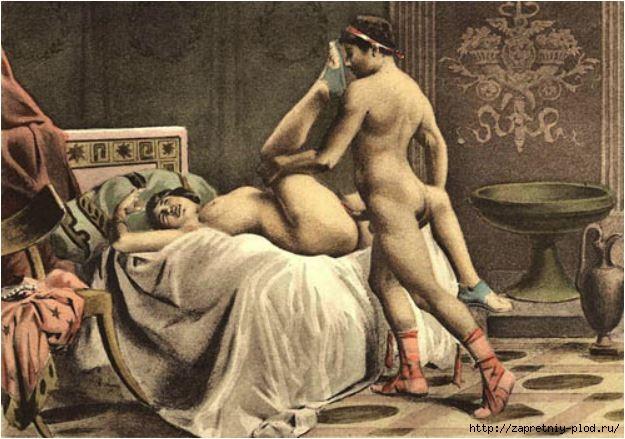 секс в древнем риме порно