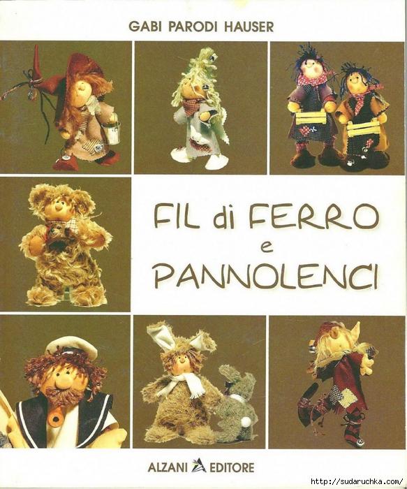 4360308_Fil_di_Ferro_e_Pannolenci_1 (583x700, 345Kb)