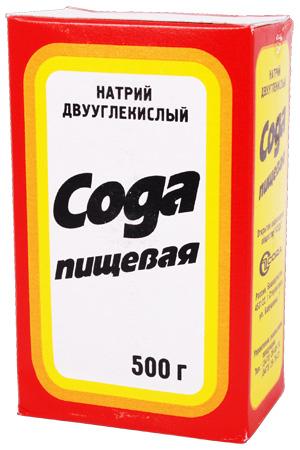 http://www.cancerfungus.com/ru
