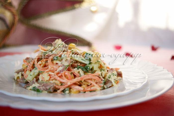 salat-venecija-1 (700x465, 56Kb)