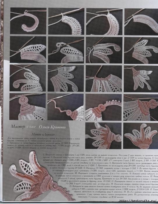 Вязание крючком. Журнал Мод 566. Отличные летние модели (8) (542x700, 324Kb)