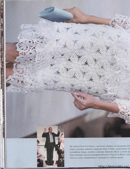 Вязание крючком. Журнал Мод 566. Отличные летние модели (14) (542x700, 312Kb)