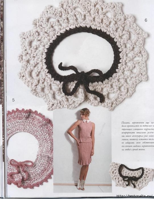 Вязание крючком. Журнал Мод 566. Отличные летние модели (16) (542x700, 313Kb)