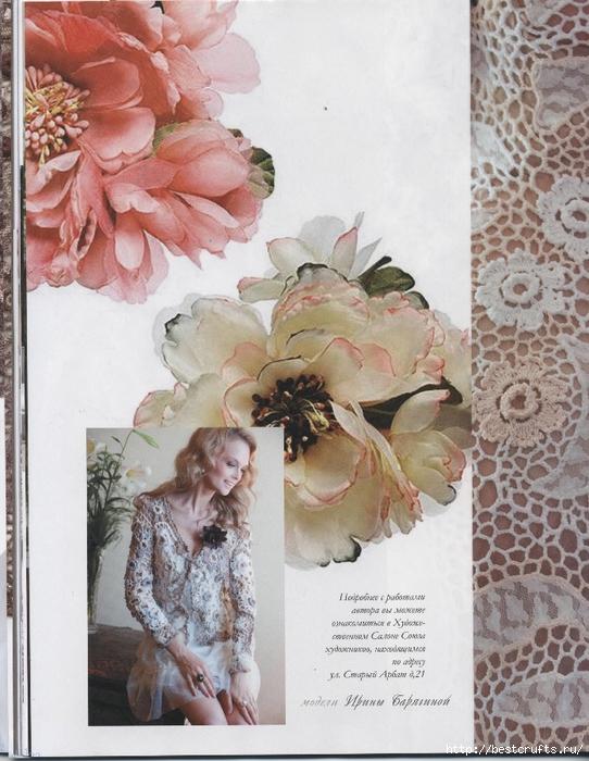 Вязание крючком. Журнал Мод 566. Отличные летние модели (22) (542x700, 309Kb)