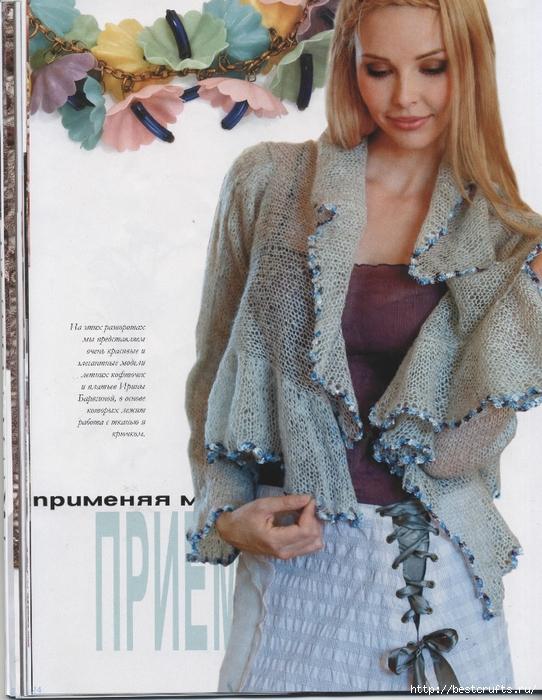 Вязание крючком. Журнал Мод 566. Отличные летние модели (24) (542x700, 320Kb)
