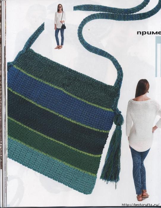 Вязание крючком. Журнал Мод 566. Отличные летние модели (30) (542x700, 327Kb)