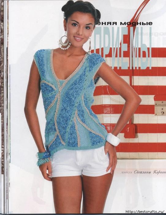 Вязание крючком. Журнал Мод 566. Отличные летние модели (32) (542x700, 294Kb)