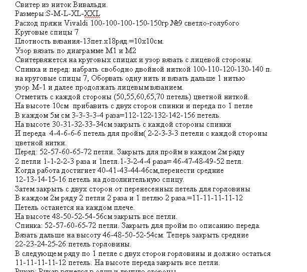 h_1366355478_5588716_b53e9054c4 (613x543, 139Kb)