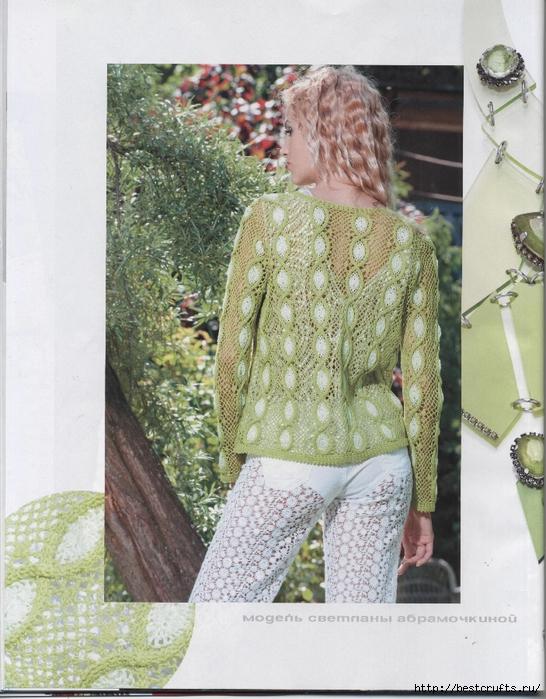 Вязание крючком. Журнал Мод 566. Отличные летние модели (70) (546x700, 332Kb)