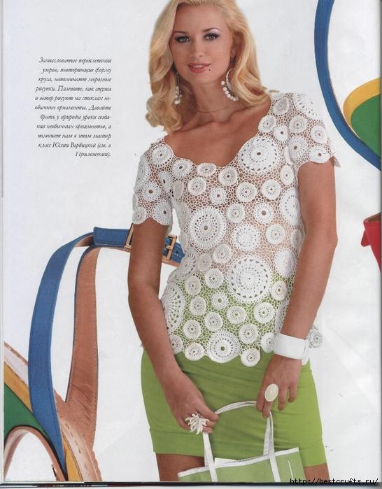 Вязание крючком. Журнал Мод 566. Отличные летние модели (72) (546x700, 298Kb)