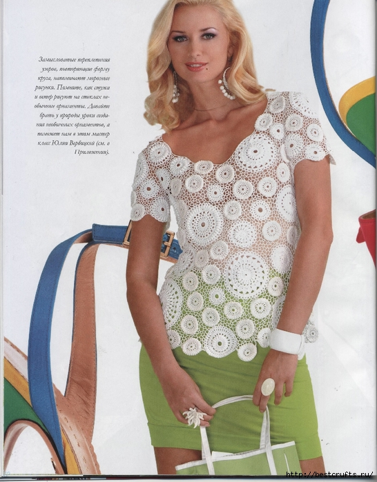 Вязание крючком. Журнал Мод