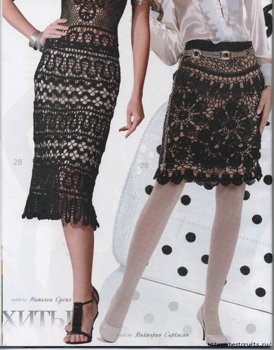 Вязание крючком. Журнал Мод 566. Отличные летние модели (74) (546x700, 314Kb)