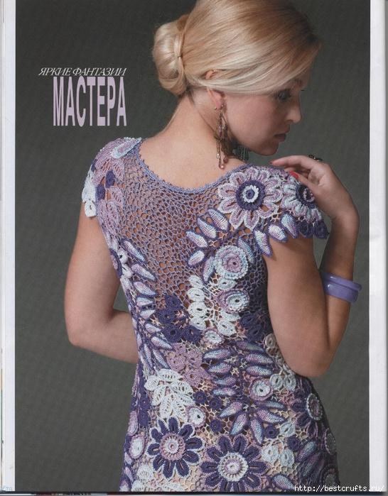 Вязание крючком. Журнал Мод 566. Отличные летние модели (78) (546x700, 328Kb)