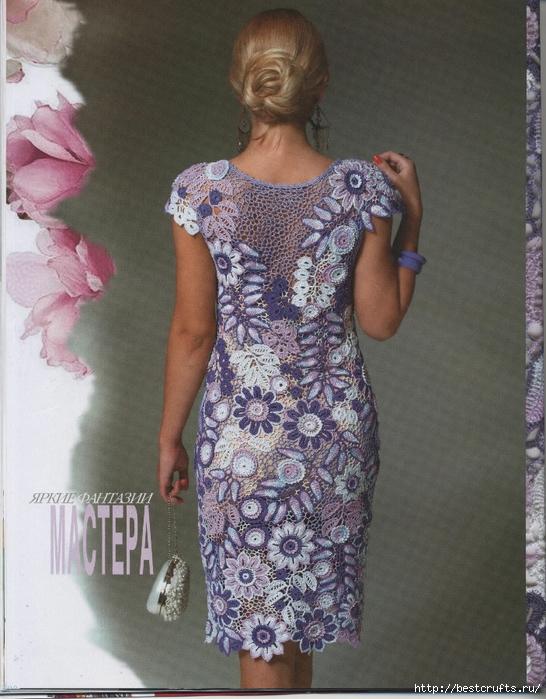Вязание крючком. Журнал Мод 566. Отличные летние модели (80) (546x700, 313Kb)