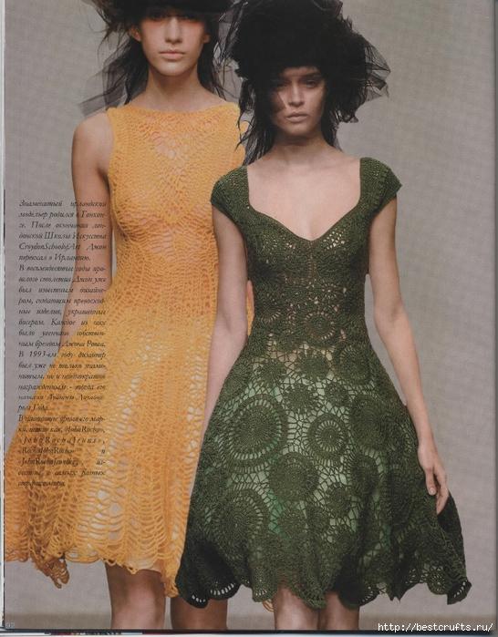 Вязание крючком. Журнал Мод 566. Отличные летние модели (92) (546x700, 322Kb)