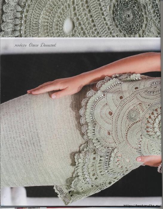 Вязание крючком. Журнал Мод 566. Отличные летние модели (94) (546x700, 359Kb)