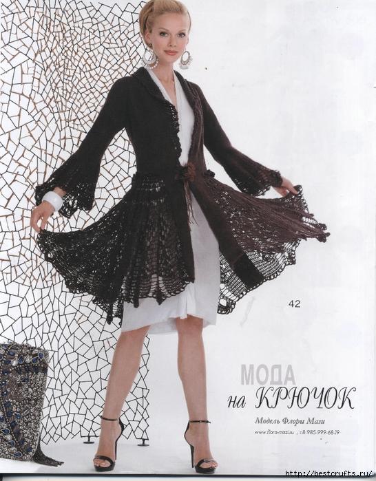 Вязание крючком. Журнал Мод 566. Отличные летние модели (99) (546x700, 322Kb)