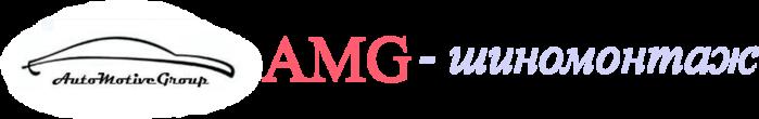 amg-shinomontazh (700x110, 37Kb)