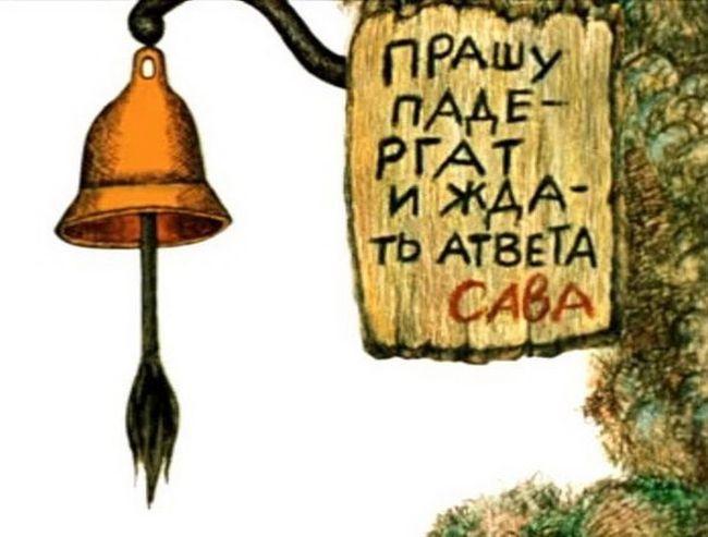 распространенные ошибки в русском языке/1373947457_ap5kE1 (650x493, 45Kb)