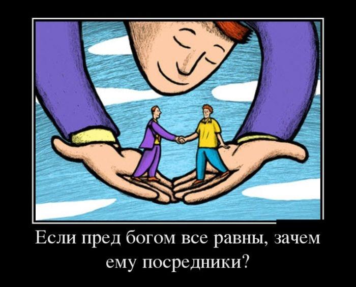 1375044097_demotivatory_28_1 (700x565, 163Kb)