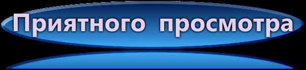 5145824_cooltext1024305572 (602x139, 59Kb)