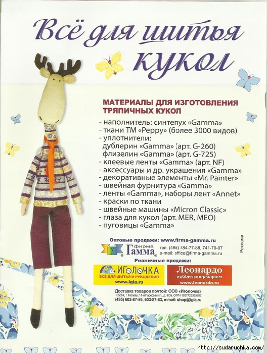 Lena ruk34 (528x700, 310Kb)