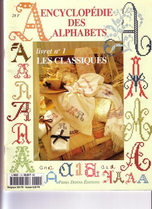 4880208_AlphabetsClassique01_1_ (508x700, 304Kb)