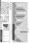 Превью 61 (472x700, 294Kb)