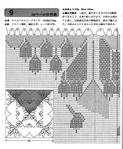 Превью 68 (576x700, 401Kb)
