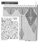 Превью 78 (620x700, 402Kb)