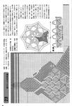 Превью 88 (479x700, 297Kb)