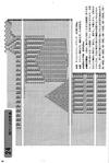 Превью 90 (470x700, 280Kb)
