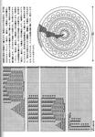 Превью 91 (486x700, 313Kb)