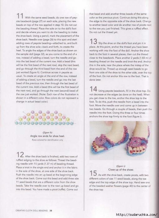 beads dolls 039 (511x700, 253Kb)