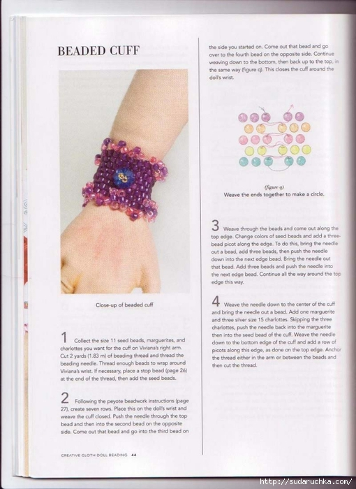 beads dolls 045 (510x700, 211Kb)